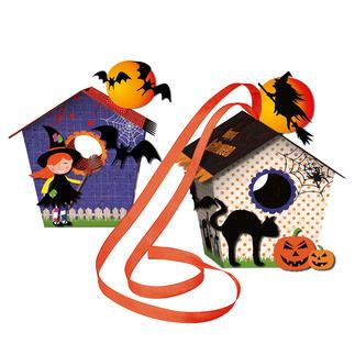 Paper Spooky Houses - Hexen